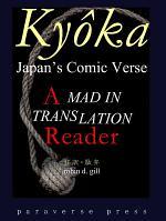Kyoka, Japan's Comic Verse