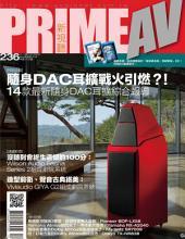 PRIME AV新視聽電子雜誌 第236期