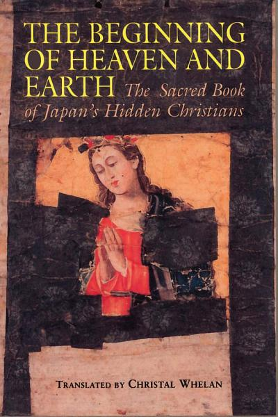 The Beginning of Heaven and Earth PDF