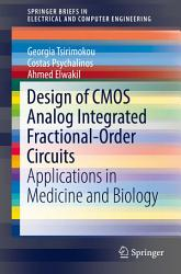 Design of CMOS Analog Integrated Fractional Order Circuits PDF
