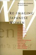 Re Imaging Japanese Women PDF