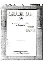 Russian Language Study in 1975