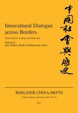 Intercultural Dialogue across Borders PDF