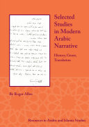 Selected Studies in Modern Arabic Narrative