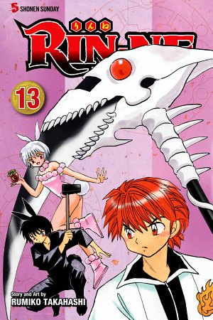 RIN-NE, Vol. 13