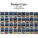 Pocket Cars 1974 - 1979