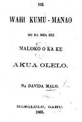 He wahi kumu-man ao no na mea nui maloko o ka ke Akua olelo. [A sermon on Ps. xiv. 1.]