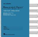 Wide Staff Wirebound Manuscript Paper  Aqua Cover