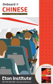 Onboard Chinese (Mandarin) Phrasebook