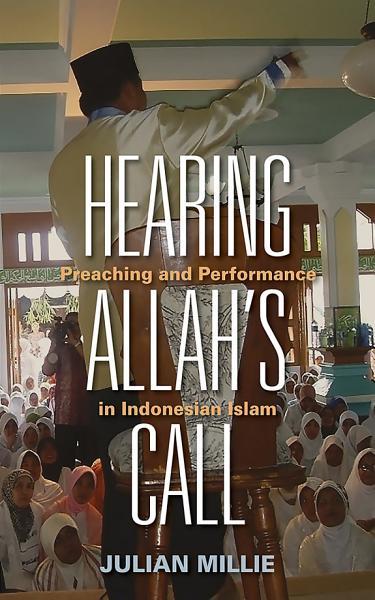 Hearing Allah   s Call