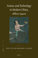 Science and Technology in Modern China, 1880s-1940s