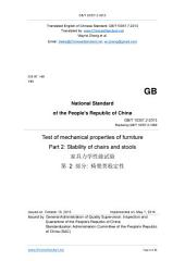 GB/T 10357.2-2013: Translated English of Chinese Standard. (GBT 10357.2-2013, GB/T10357.2-2013, GBT10357.2-2013): Test of mechanical properties of furniture - Part 2: Stability of chairs and stools.