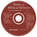 Basics of Biblical Hebrew Book