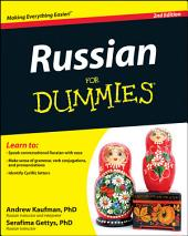 Russian For Dummies: Edition 2