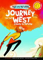 Journey To The West: Chaos In Heaven