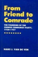 From Friend to Comrade PDF