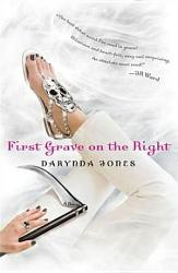 First Grave On The Right Book PDF