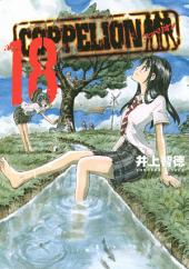COPPELION: Volume 18