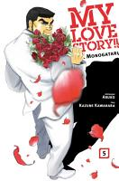 My Love Story     Ore Monogatari  Band 5 PDF
