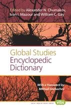 Global Studies Encyclopedic Dictionary PDF