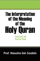 The Interpretation of The Meaning of The Holy Quran Volume 58   Surah Sad PDF