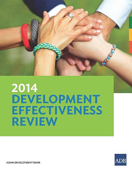 2014 Development Effectiveness Review PDF