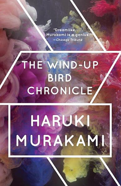 Download The Wind Up Bird Chronicle Book