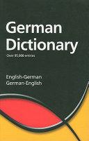 The Wordsworth English German German English Dictionary PDF