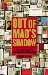 Out Of Mao S Shadow Book PDF