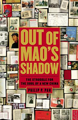 Out of Mao s Shadow