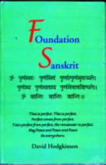 Foundation Sanskrit