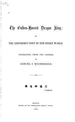 The Golden horned Dragon King PDF