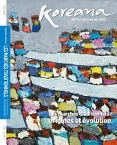 Koreana - Summer 2015 (French)