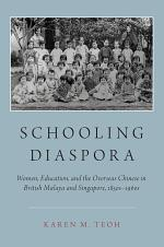 Schooling Diaspora