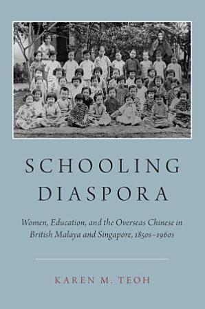 Schooling Diaspora PDF