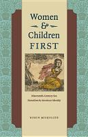 Women and Children First PDF
