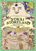 Yokai Storyland