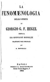 La fenomenologia dello spirito di Giorgio G. F. Hegel