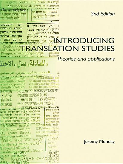 Introducing Translation Studies PDF