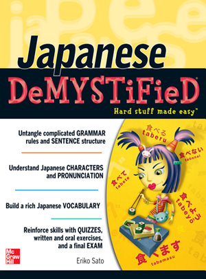 Japanese Demystified PDF