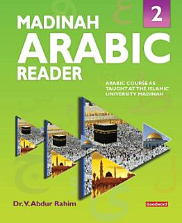 Madinah Arabic Reader  Book2  Goodword  Book