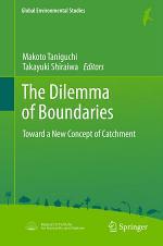 The Dilemma of Boundaries