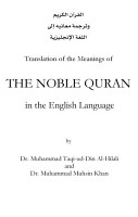 THE NOBLE QUR AN   English Translation of the meanings and commentary PDF