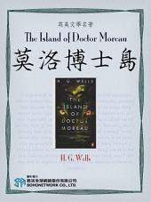The Island of Doctor Moreau (莫洛博士島)