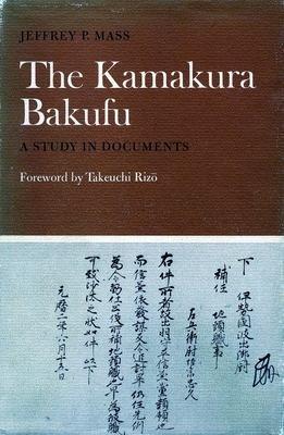 The Kamakura Bakufu