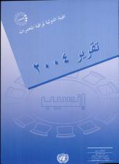 Report of the International Narcotics Control Board 2004