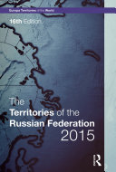 The Territories of the Russian Federation 2015
