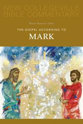 The Gospel According To Mark Book PDF