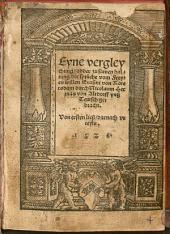 Eyne Vergleychung odder zusamen haltung der Sprüche vom Freyen Willen