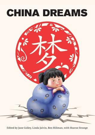 China Dreams PDF